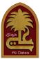 خرمای علی